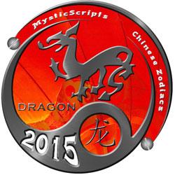 Полный китайский гороскоп по году рождения на 2015 год Drakon-2015