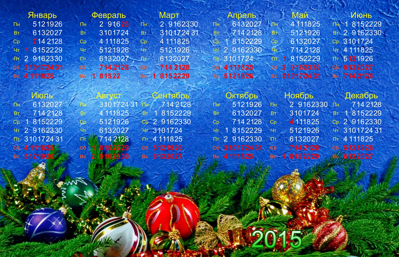 Животные восточного календаря легенды