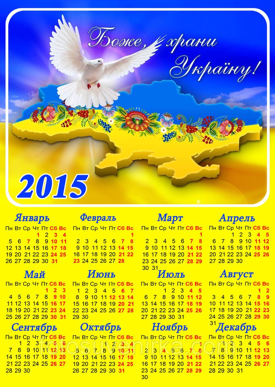 Производственный календарь 2017 года с праздниками и выходными рк