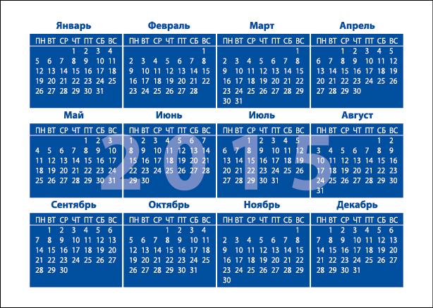 Календарь пина