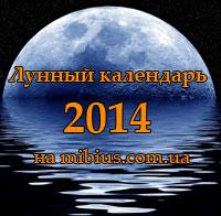 Лунный посевной календари на июнь 2015