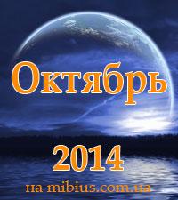 Выходные в москве 21 22 ноября