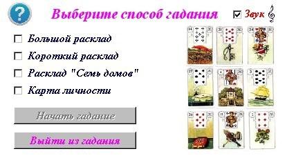 Мануальный Терапевт Ульяновск