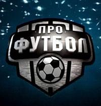 спортивный канал наш футбол смотреть онлайн
