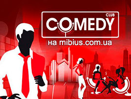 Новый Comedy Club. ТНТ