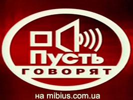 Канал с город Серов, новости, события и происшествия