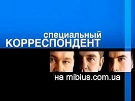 Специальный корреспондент на Россия 1