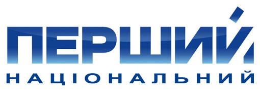 Первый национальный украина
