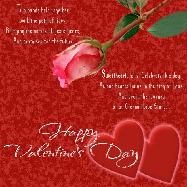 валентина открытка: