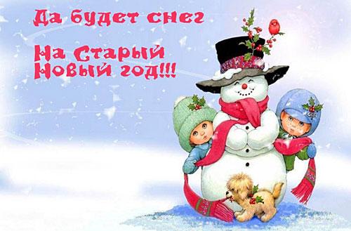 Смс на украинском и русском языках